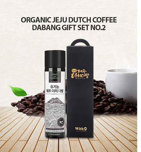 Organic real dutch coffee,Organic Jeju Cold Brew Coffee,Organic Jeju Coffee Dabang