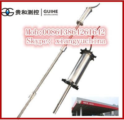 Petrol station  anti-explosion digital  magnetostictive automatic tank gauge probe