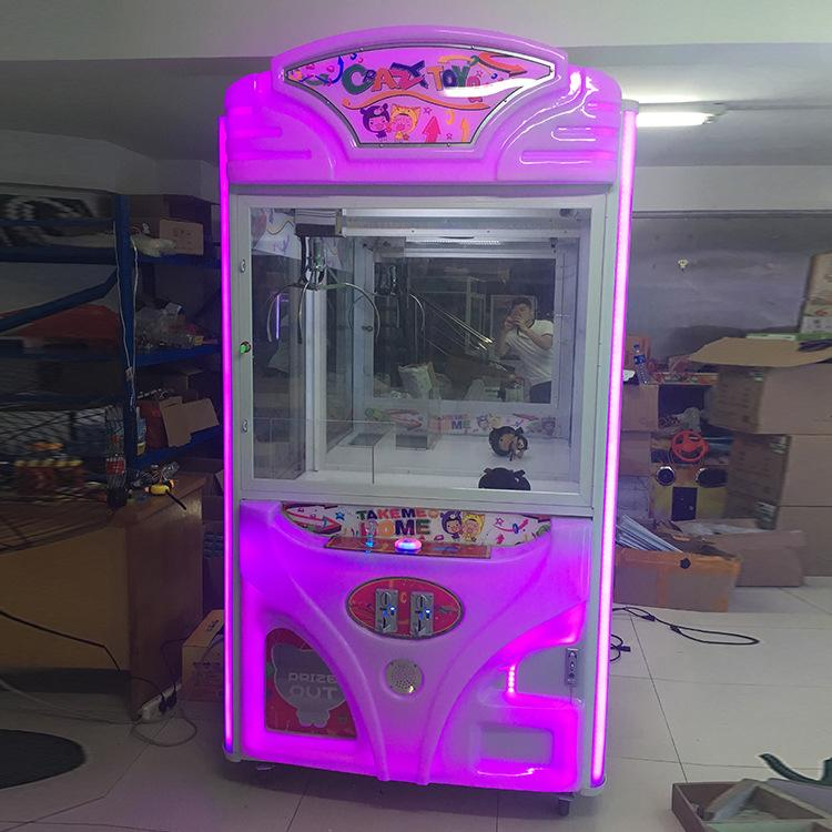 Factory Price Super Claw Doll Crane Game Machine for Sale