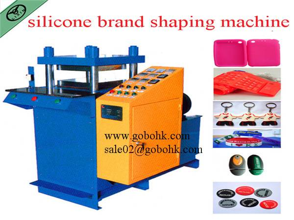 Rubber silicone phone cover making machine