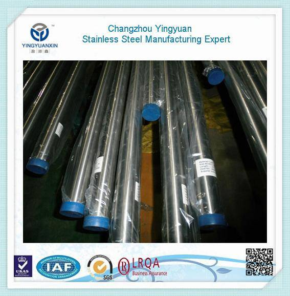 High cleanness inside wall stainless steel tube with cap