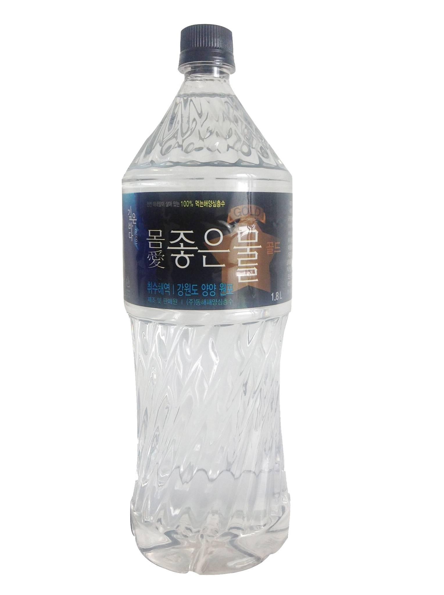 Korean Deep Sea Mineral Water-Drinking Water