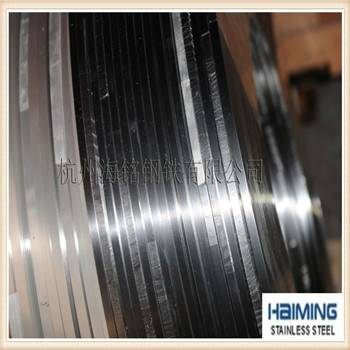 Grade 316L stainless steel strip