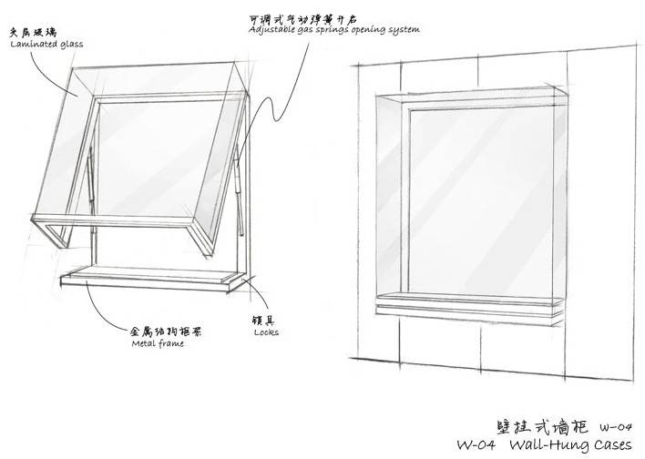 Museum Wall display cases Wall hung cases W-04