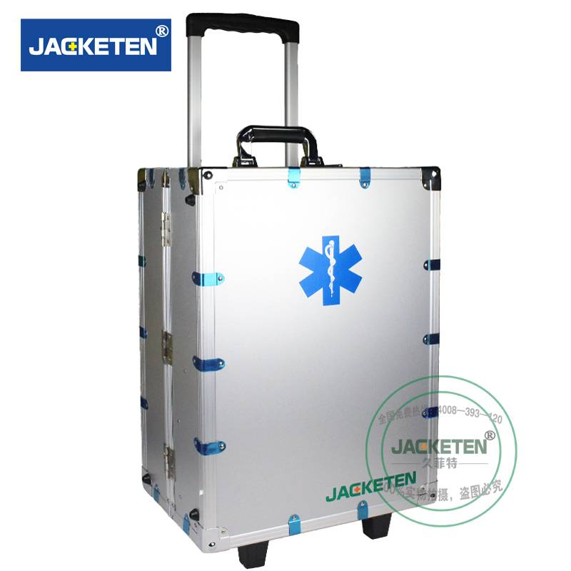 JACKETEN Aerometal Multi-Function Medical First Aid Kit-JKT039