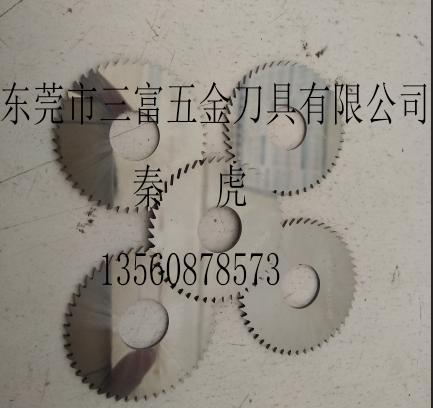 Carbide saw blade, non-standard, custom made