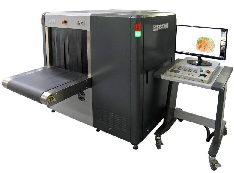 carry-on baggage x-ray inspection system