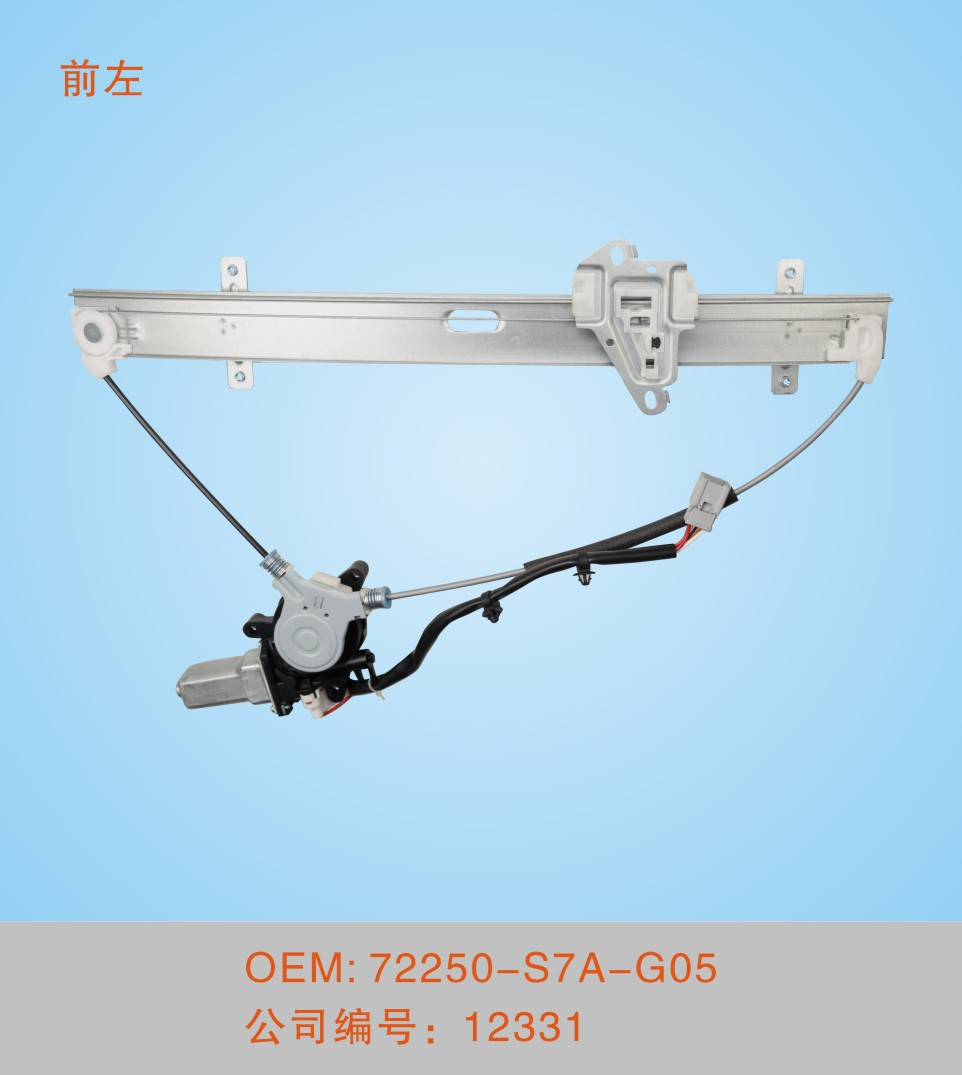 electric window regulator with Honda Steam(RN3 01-07years)