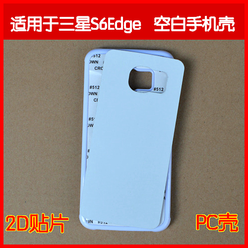 For Samsung Galaxy S6 Edge 2D PC clear case blank 2D sublimation case