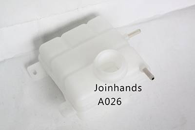 expansion tank A026