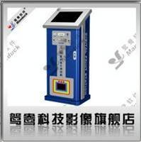 Image Photo Graphic Picture Editor and Printer Processing Machine NEW 2012 Funny DIY