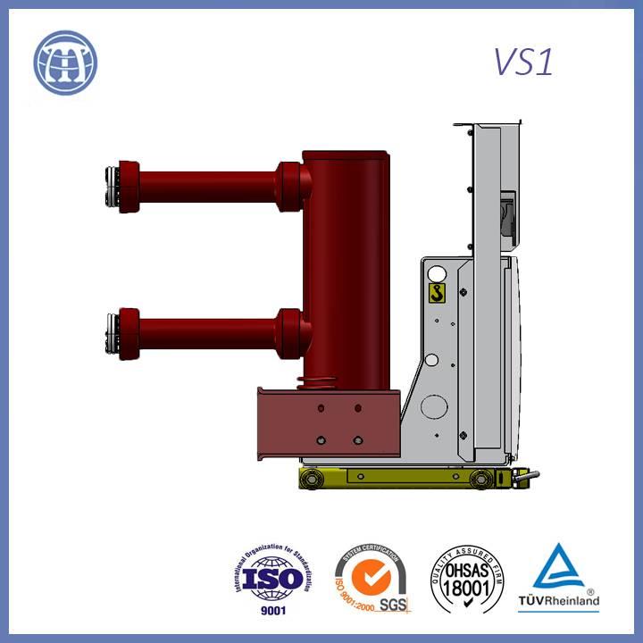 7.2kv VS1 vacuum circuit breaker