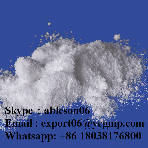 White Crystalline Powder Guanidineacetic Acid 352-97-6 for Muscle Growth