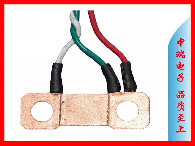 Manganin Shunts,and Electrical Case Latching electrical,Electronic Components