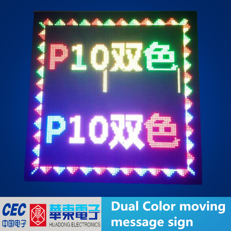 LED Lintel display, Single/ full color scrolling pantalla LED