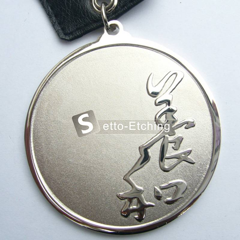 Blank metal medal / custom award medal