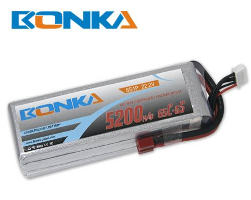 5200MAH-6S-65C LIPO BATTERY PACKS