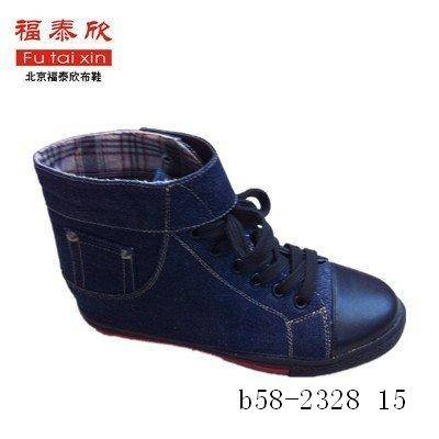Women Canvas Shoes for Sports (B58-2328)