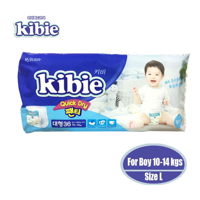 Kibie Disposable baby diapers made in Korea quick dry pants type Size L