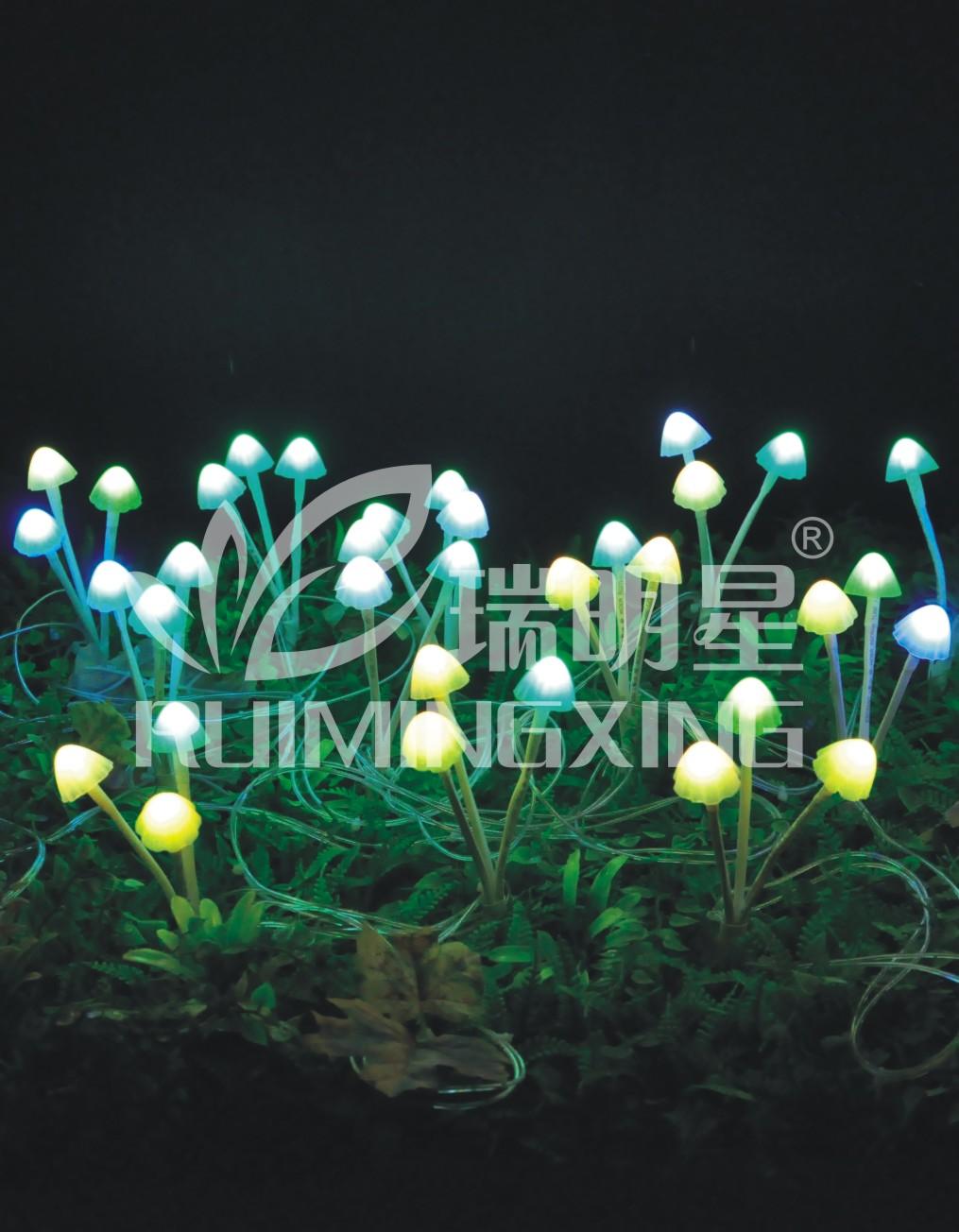 Zhongshan Raystar 220V RGB mushroom for decoration