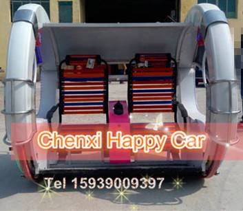 China Hot Supply Amusement Park Ride, Happy Leswing Ride for Kids Play