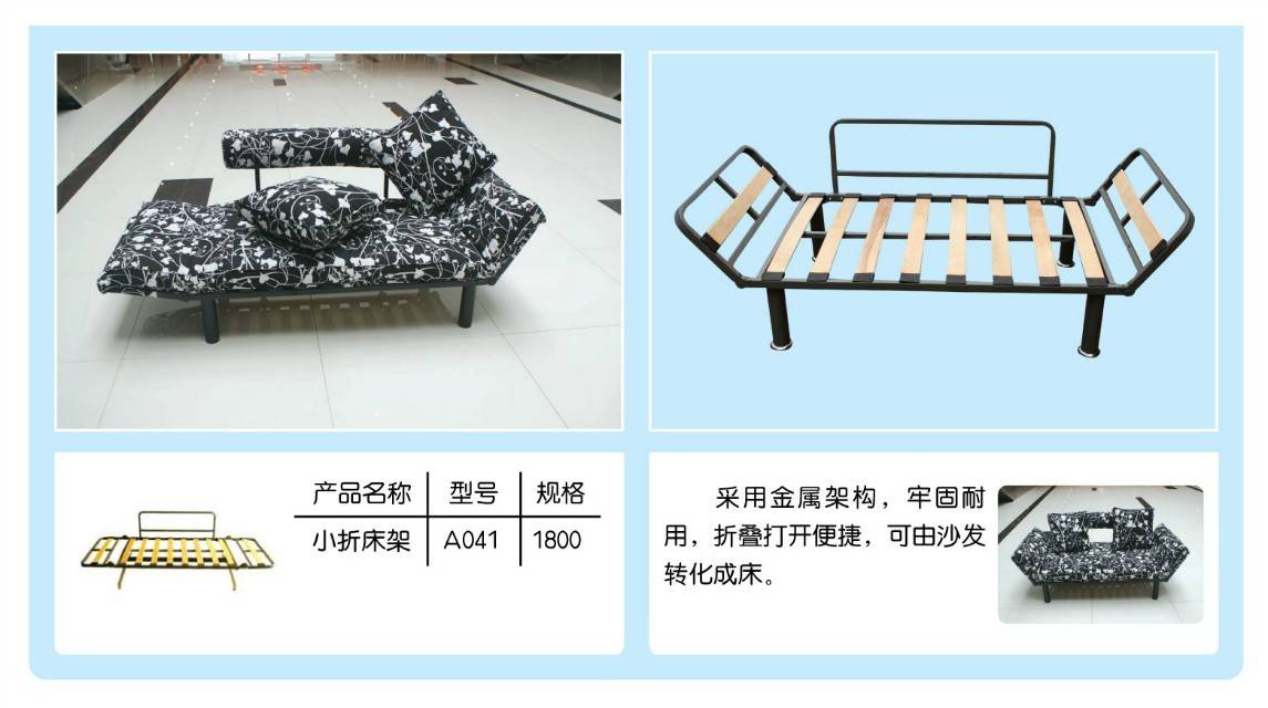simple futon sofa bed mechanism with wooden slat  A041