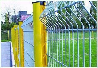 peach sharp post netting