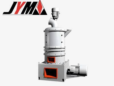 Super micro mill