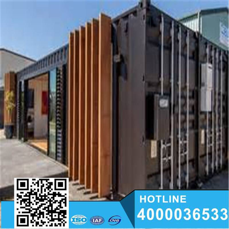 China New Style Cheap prefab Container coffee kiosk
