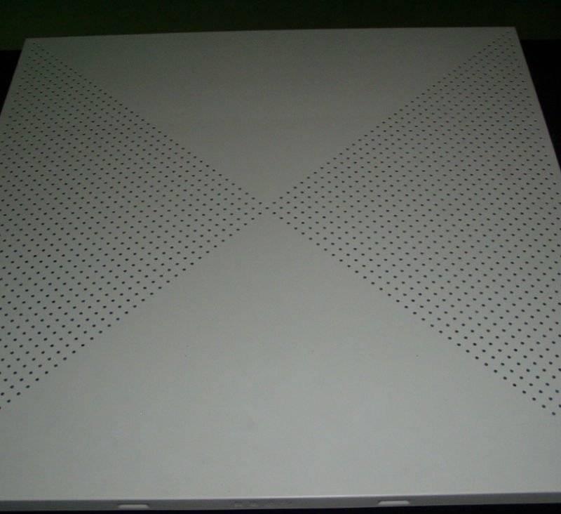 BARDISS aluminum ceiling BDS-010