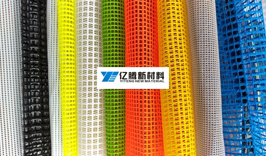 PVC COATED MESH FOR BAG