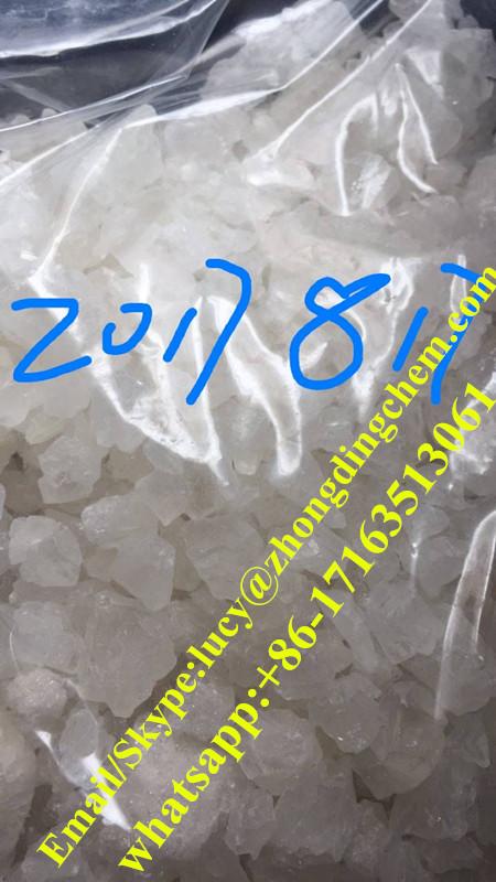 4-CDC 4CDC CDC crystal powder CAS NO.763954-93-9 top quality best price