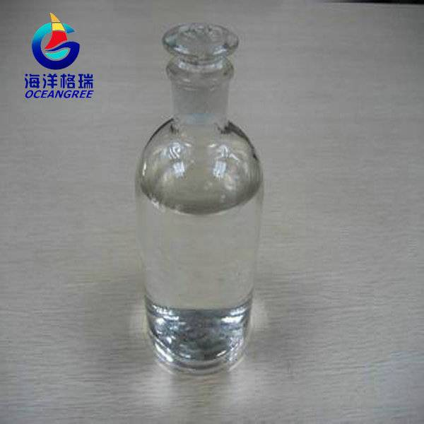 99.9%min USP grade propylene glycol c3h8o2