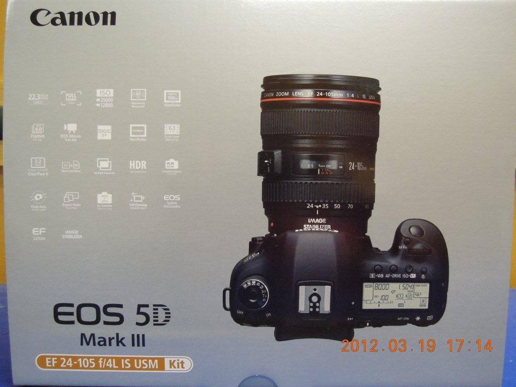 Digital Camera (DSRL)