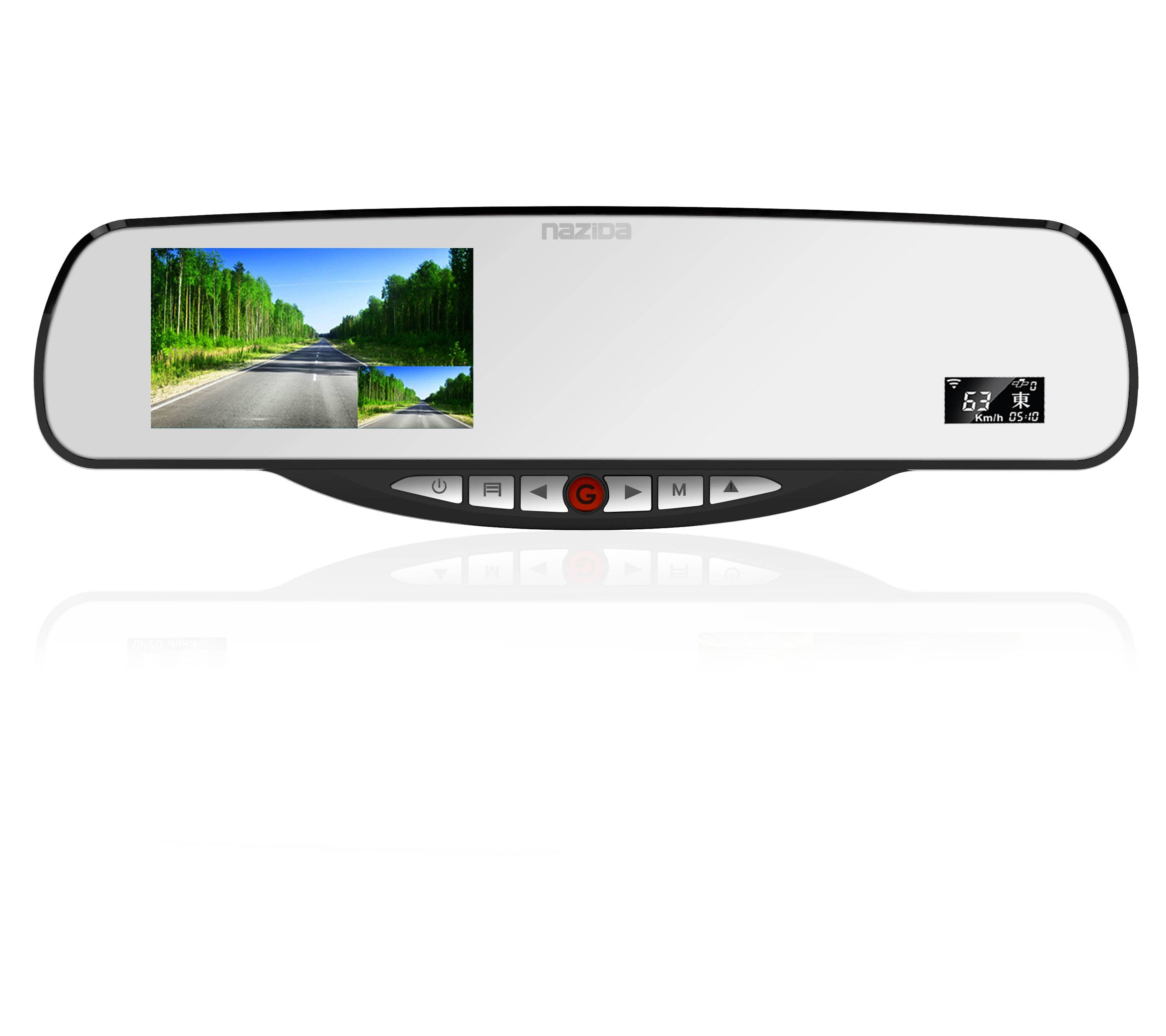 Super Wide Ange 140 Degree Drive Recorder for Car with 4.3 Inch Screen(MTR-8700)