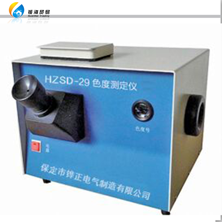 ASTM Transformer Oil and Lubricating Oil Color Analyzer
