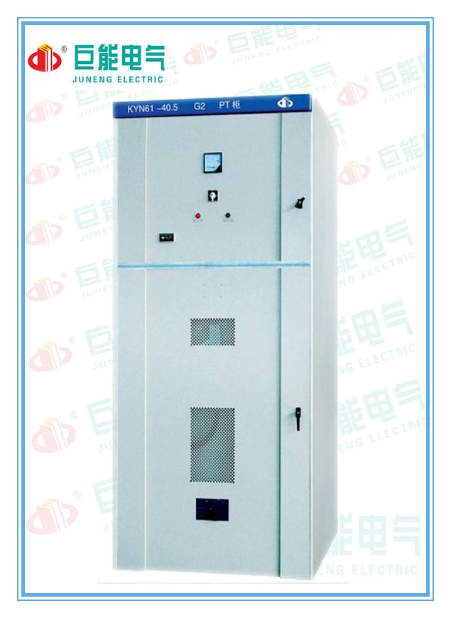KYN61-40.5 Metal-Clad Medium Voltage Switchgear/Switch Panel