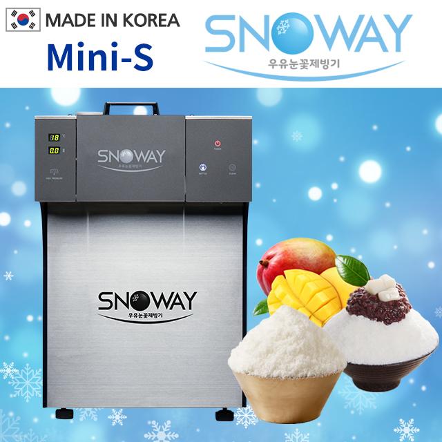 SNOWAY Snow Flake Ice Machine(MINI-S)