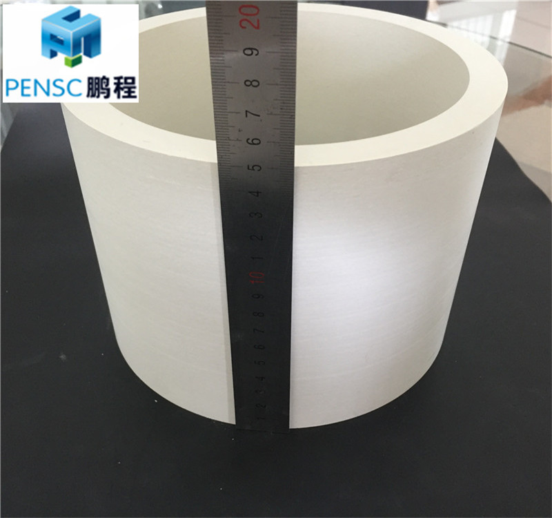 high temperature furnace insulated boron nitride ceramic sleeve