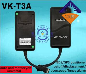 VK-T3A U-blox7 High-precision Car GPS Tracker/GPS Positioner for Auto/Motorcycle FACTORY PRICE Whole