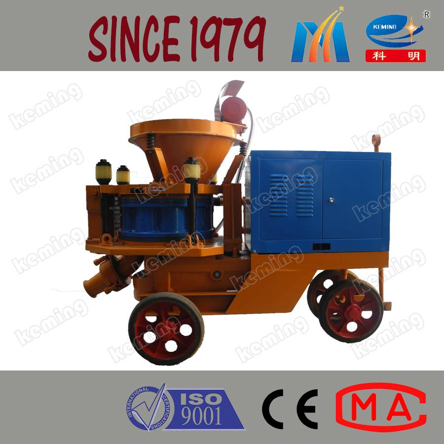PZ-9 Dry Concrete Shotcrete Machine with Electric Drive