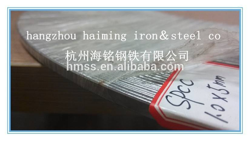SPCC iron strip 1.0*5mm chamfered edge