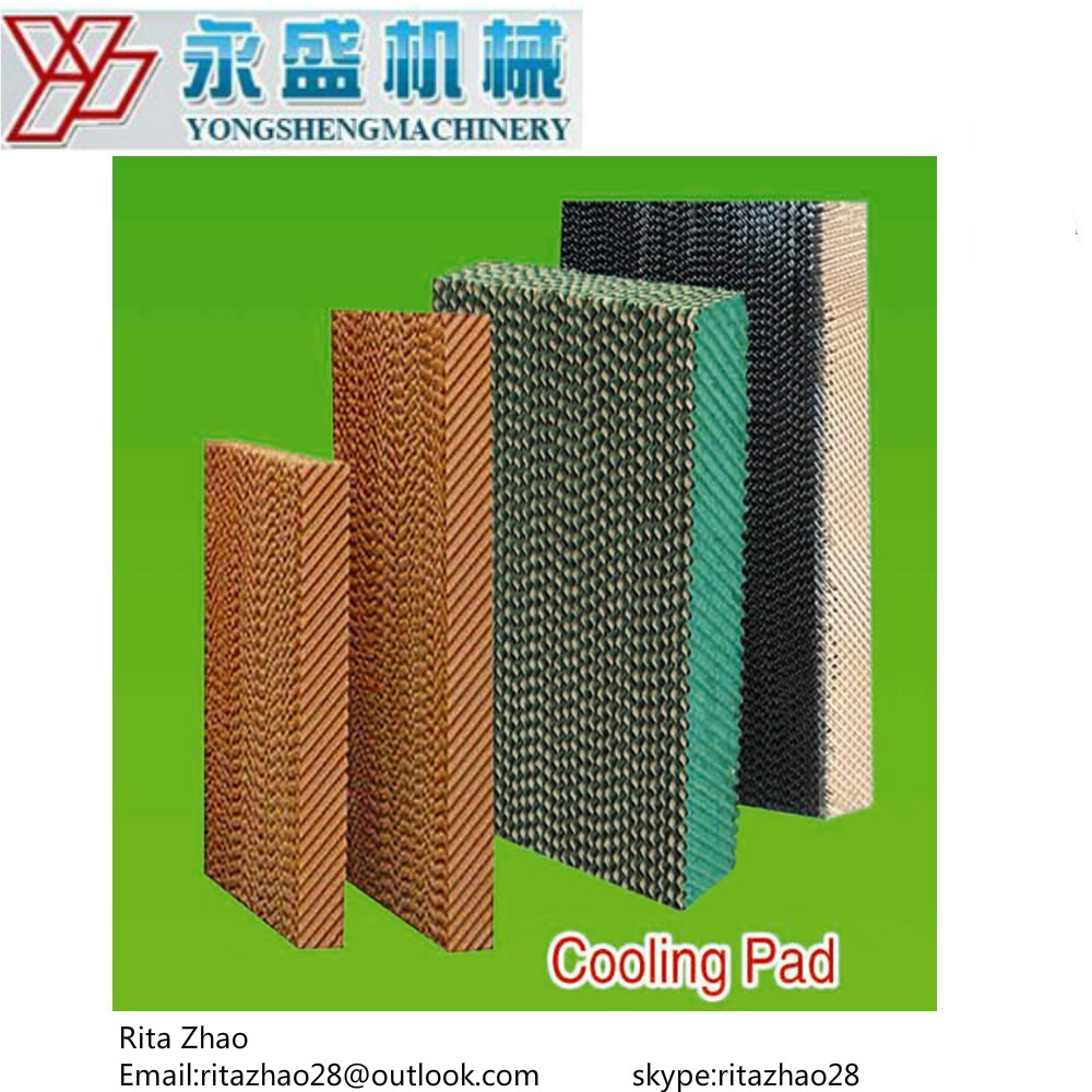 Cellulose Cooling Pad Brown and Green Color