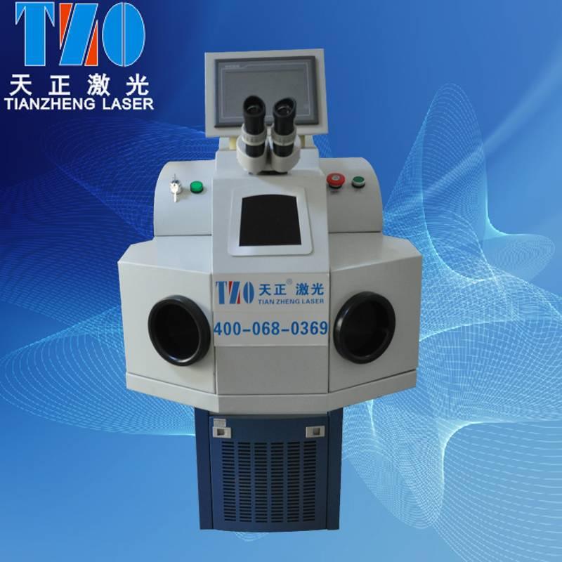 advertising character laser welder