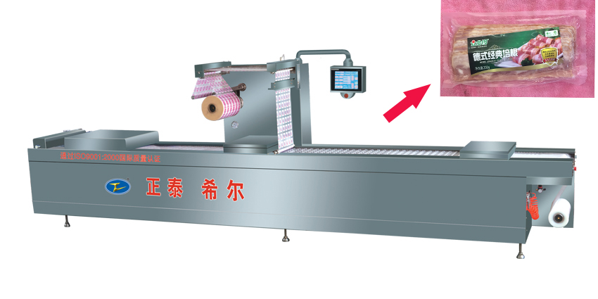 DZR Custom-made Automatic Thermoforming Vacuum Packing Machine