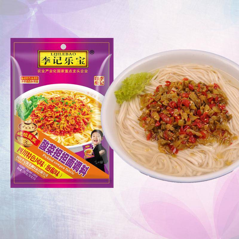 Manufacturer produced seasoning with pickle for noodle, 120g seasoning for dandan noodle