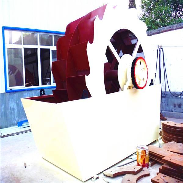 sand washer/sand washing machine by China supplier