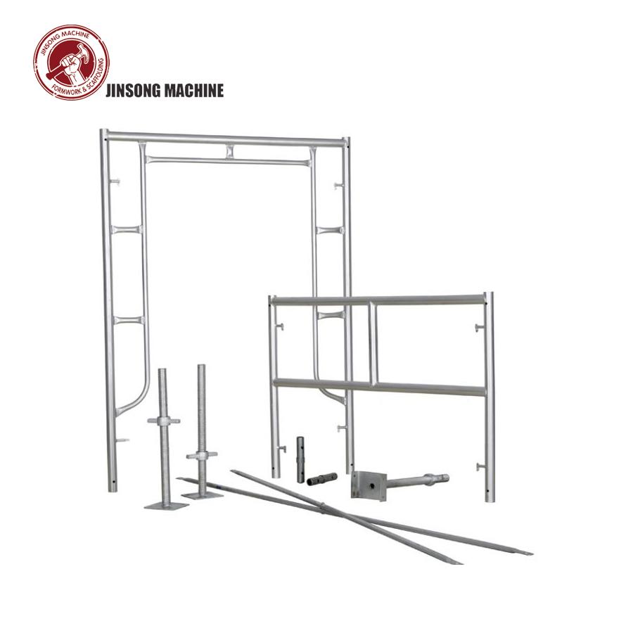 Frame System Scaffolding Cross Brace