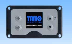 tour bus 32 multi languages audio system