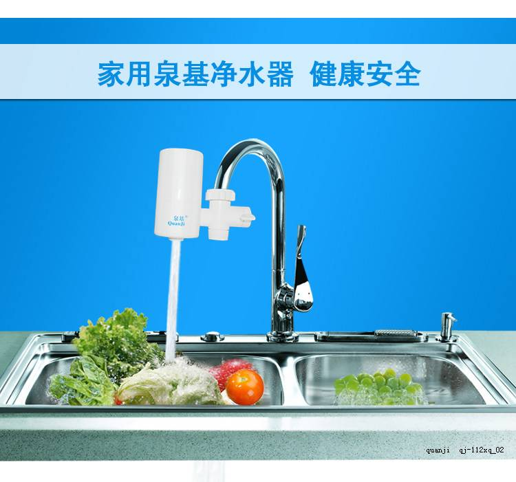 Best Price QJ-112 Kitchen Tap Faucet Water Purifier
